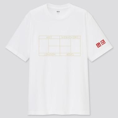 T-Shirt Con Stampa Kei Nishikori Uomo