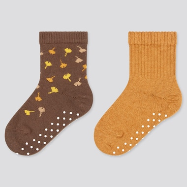 Baby Socks (2 Pairs), Dark Brown, Medium