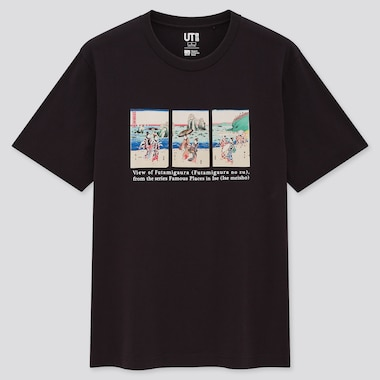 Edo Ukiyo-E Ut (Short-Sleeve Graphic T-Shirt), Black, Medium