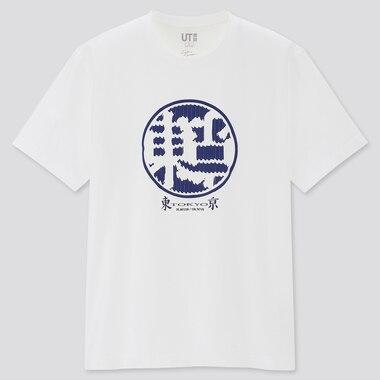 Tokyo Ut (Short-Sleeve Graphic T-Shirt) (Kosuke Kawamura), White, Medium
