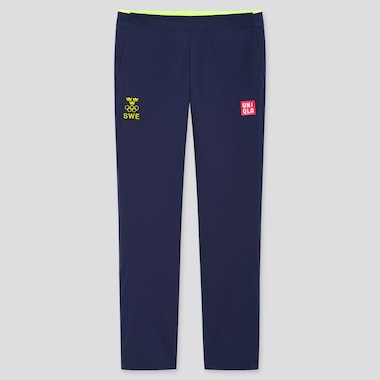Men UNIQLO+ Sweden Olympic Ultra Stretch Active Trousers