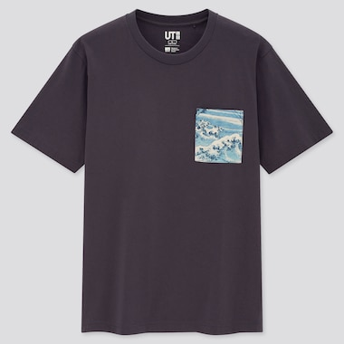 Edo Ukiyo-E Ut (Short-Sleeve Graphic T-Shirt), Navy, Medium
