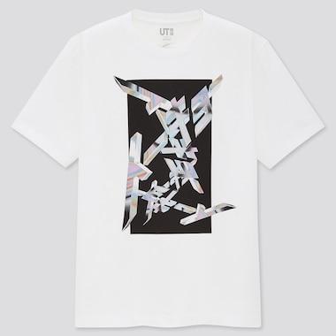 Tokyo UT Bedrucktes T-Shirt
