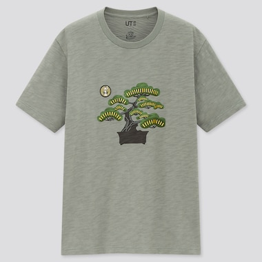 Omiyage Engimono Ut (Short-Sleeve Graphic T-Shirt) (Online Exclusive), Green, Medium
