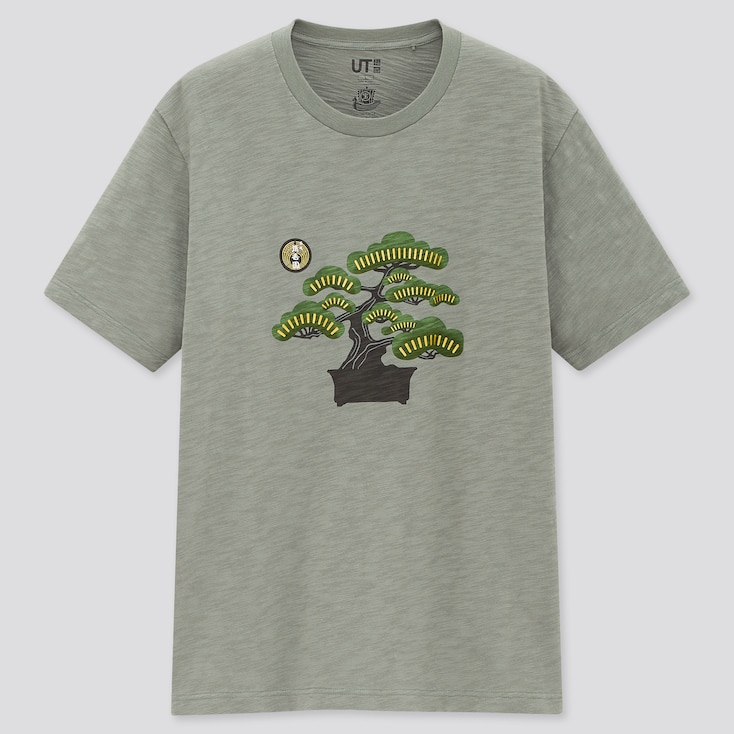 Omiyage Engimono Ut (Short-Sleeve Graphic T-Shirt) (Online Exclusive), Green, Large