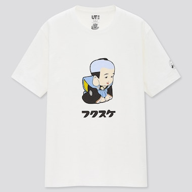 Omiyage Engimono Ut (Short-Sleeve Graphic T-Shirt) (Online Exclusive), Off White, Medium