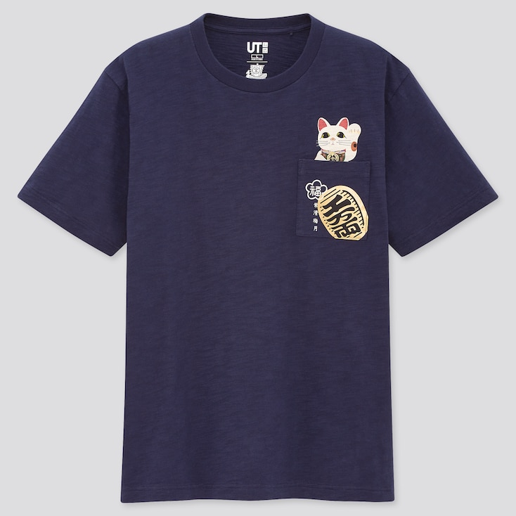 Omiyage Engimono Ut (Short-Sleeve Graphic T-Shirt) (Online Exclusive), Navy, Large