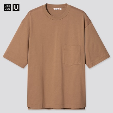 Men U Oversized Crew Neck Short-Sleeve T-Shirt, Brown, Medium