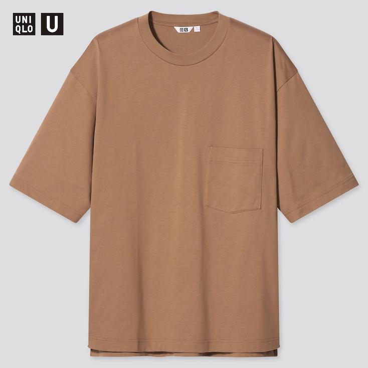 U Oversized Crew Neck Short-Sleeve T-Shirtÿ, Brown, Large