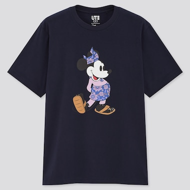 Magic For All Icons Ut (Short-Sleeve Graphic T-Shirt), Navy, Medium