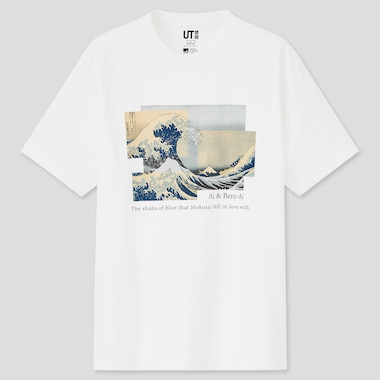 Hokusai Colours UT Graphic T-Shirt