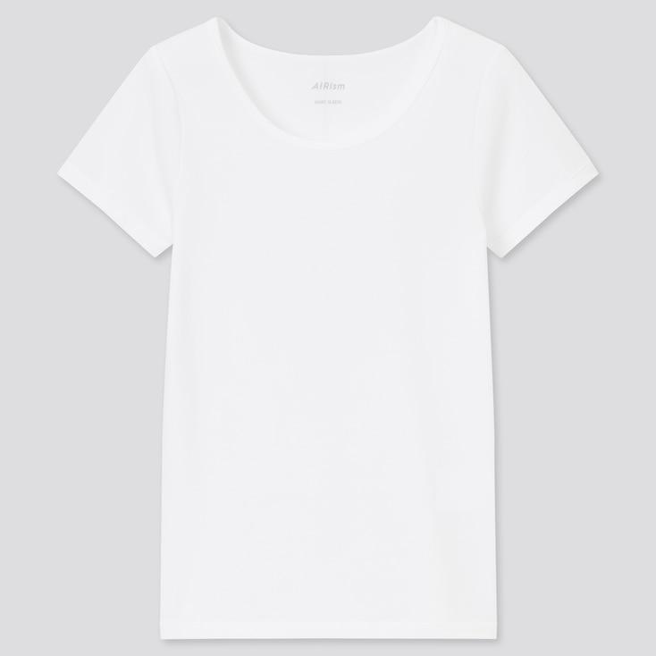 Kids Airism Cotton Blend Scoop Neck T-Shirt (Online Exclusive), White, Large