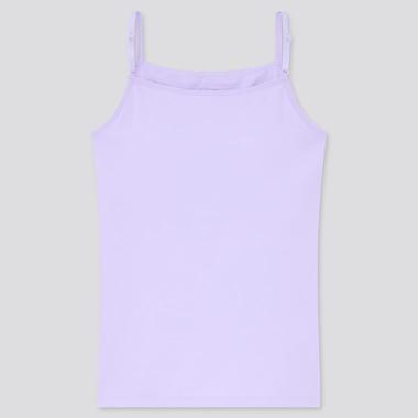 Girls Airism Cotton Blend Camisole (Online Exclusive), Light Purple, Medium