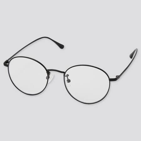 Sonnenbrille mit rundem Metallrahmen