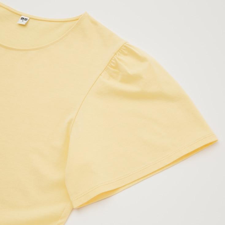 Women Smooth Cotton Short-Sleeve Dress, Yellow, Large