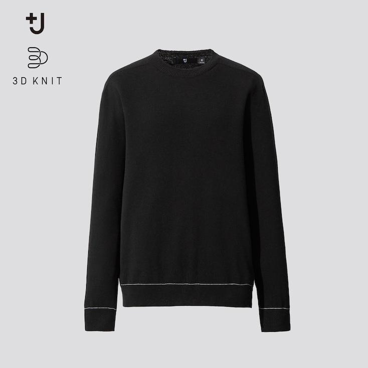 Women +J 3d Knit Cashmere Crew Neck Sweater, Black, Large