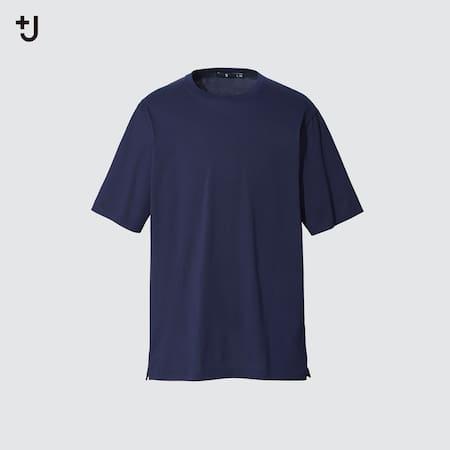 Herren +J SUPIMA BAUMWOLLE T-Shirt (Relaxed Fit)
