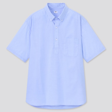 Extra Fine Cotton Broadcloth Regular Fit Short Sleeved Pullover Shirt