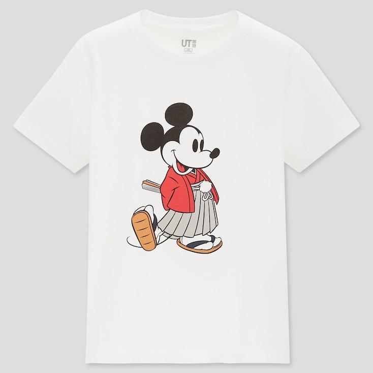 Kids Magic For All Icons Ut (Short-Sleeve Graphic T-Shirt), White, Large