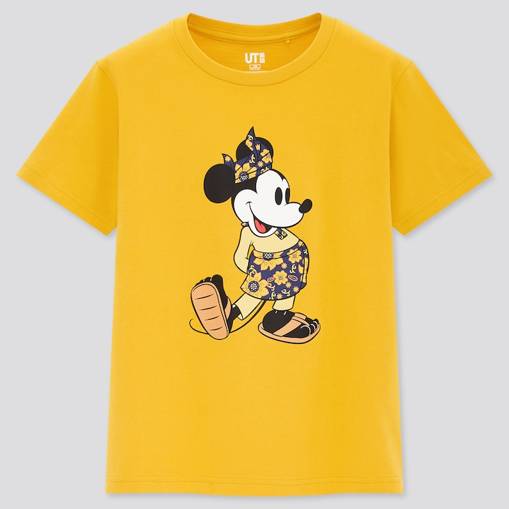 Kids Magic For All Icons Ut (Short-Sleeve Graphic T-Shirt), Yellow, Large