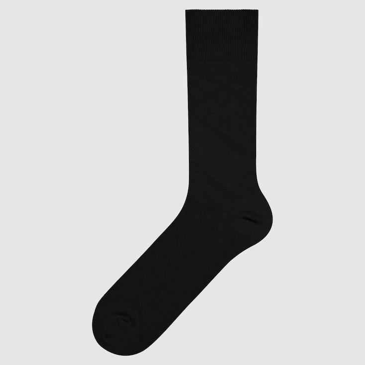 Men Supima© Cotton Links Socks, Black, Large