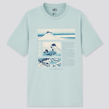 T-Shirt Stampa UT Hokusai Colours