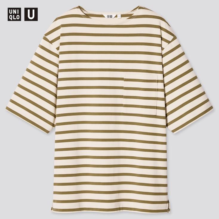 U Striped Boat Neck Short-Sleeve T-Shirt, Natural, Large