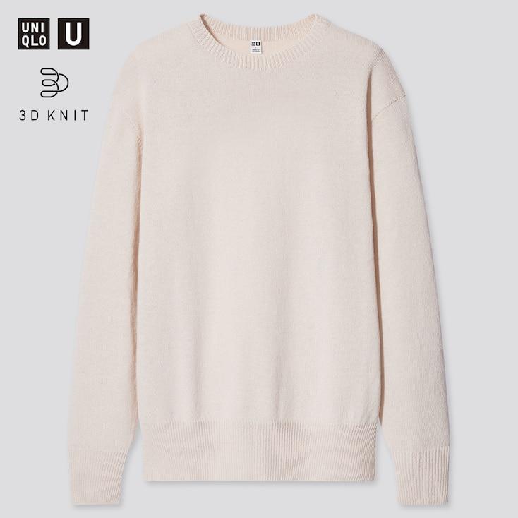 Men U 3d Crew Neck Long-Sleeve Sweater, Natural, Large