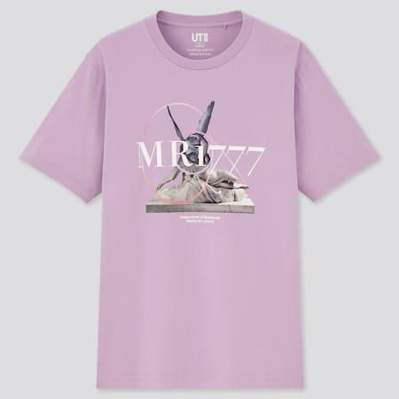 Men Louvre Museum Peter Saville UT Graphic T-Shirt