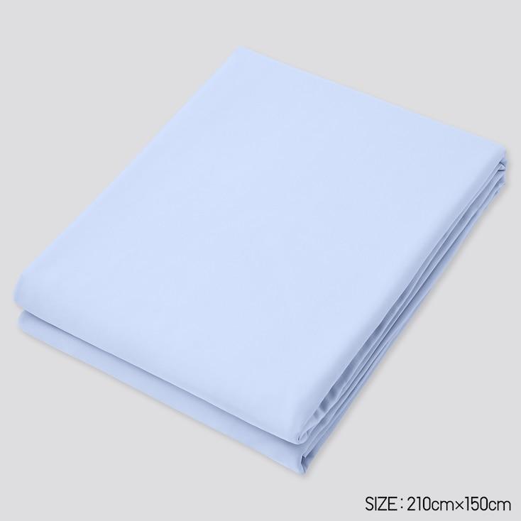 Airism Twin-Size Duvet Cover, Light Blue, Large