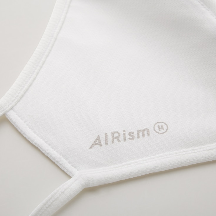 Airism Face Mask (Pack Of 3), White, Large