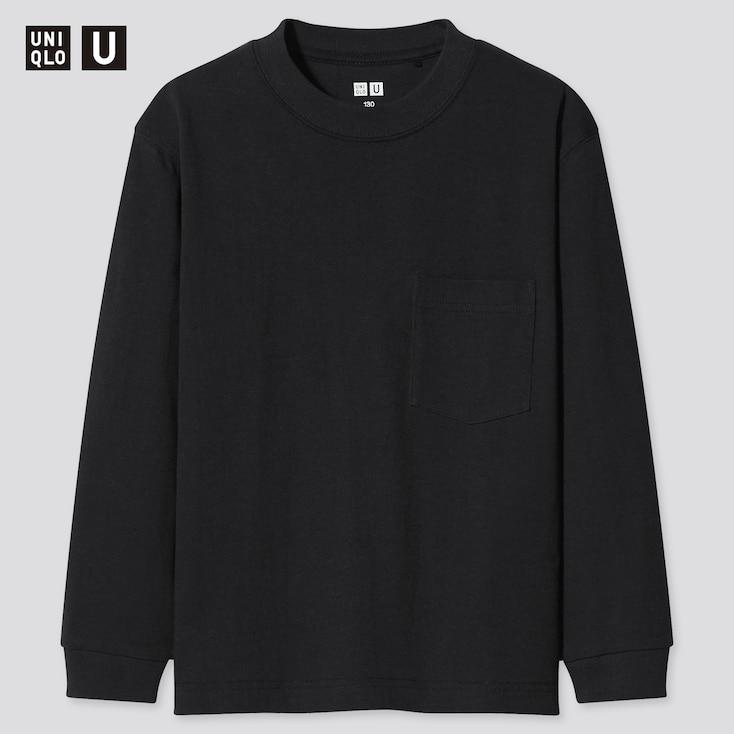 Kids U Crew Neck Long-Sleeve T-Shirt, Black, Large
