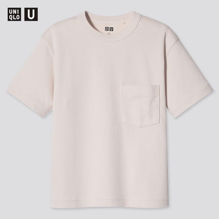 Kids U Airism Cotton Crew Neck T-Shirt, Natural, Large