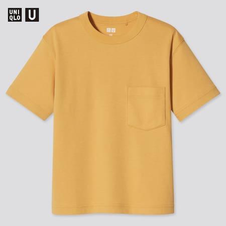 Kids Uniqlo U AIRism Cotton Crew Neck T-Shirt
