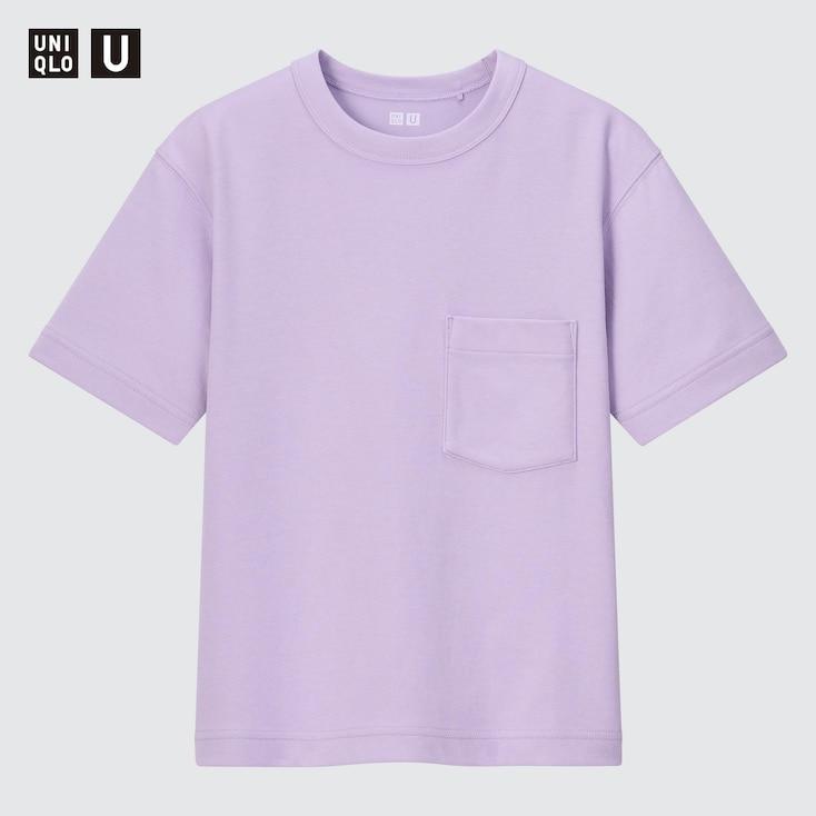 Kids U Airism Cotton Crew Neck T-Shirt, Purple, Large