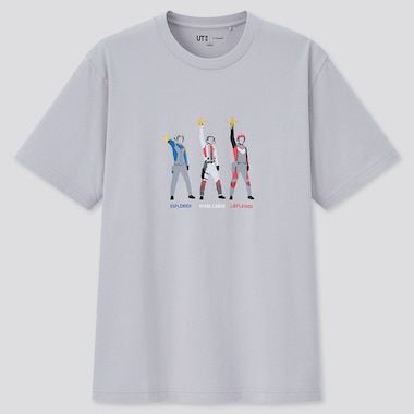 Men Ultraman UT Graphic T-Shirt