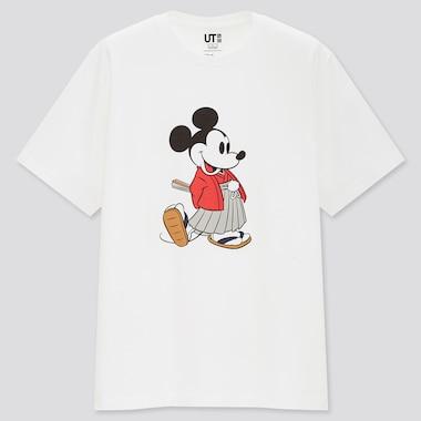Magic For All Icons Ut (Short-Sleeve Graphic T-Shirt), White, Medium