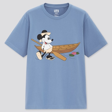 Magic For All Icons Ut (Short-Sleeve Graphic T-Shirt), Blue, Medium