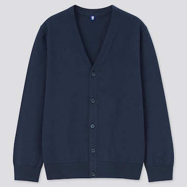 Kids V Neck Cardigan