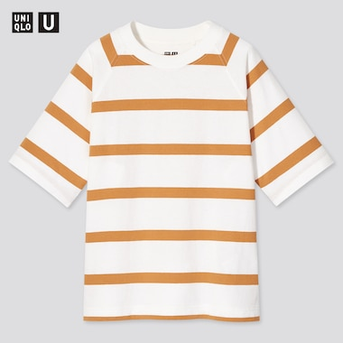 Kids U Striped Short-Sleeve T-Shirt, Off White, Medium