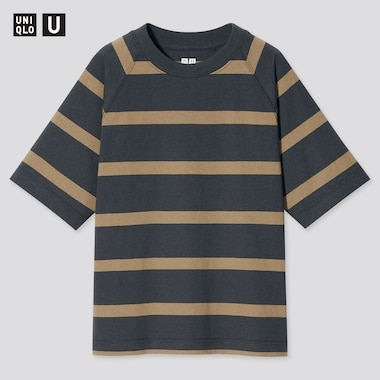 Kids U Striped Short-Sleeve T-Shirt, Dark Gray, Medium