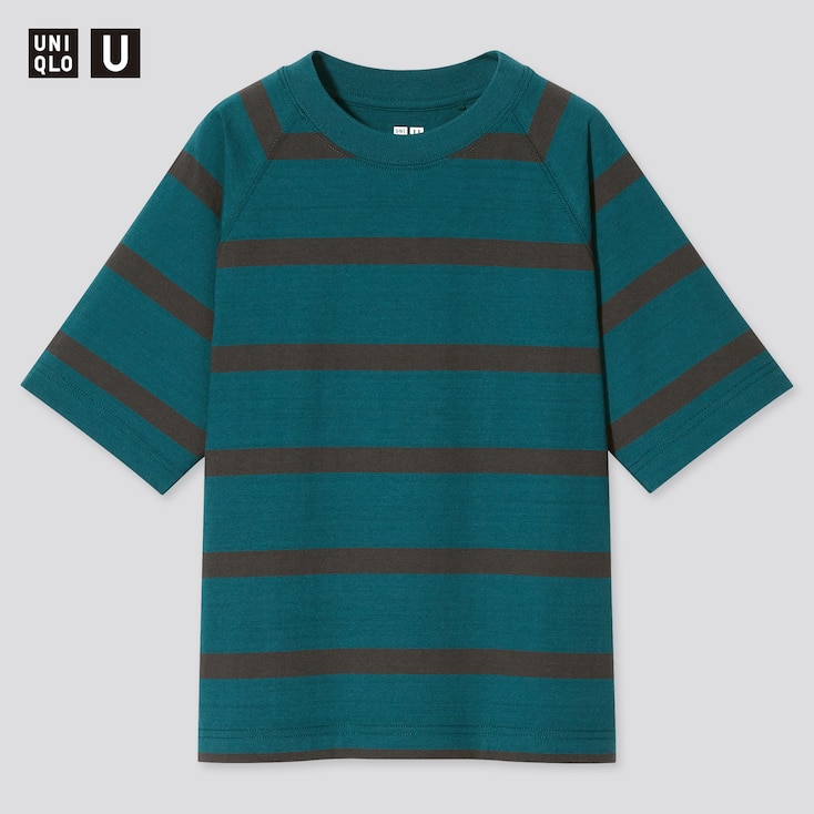 Kids U Striped Short-Sleeve T-Shirt, Green, Large