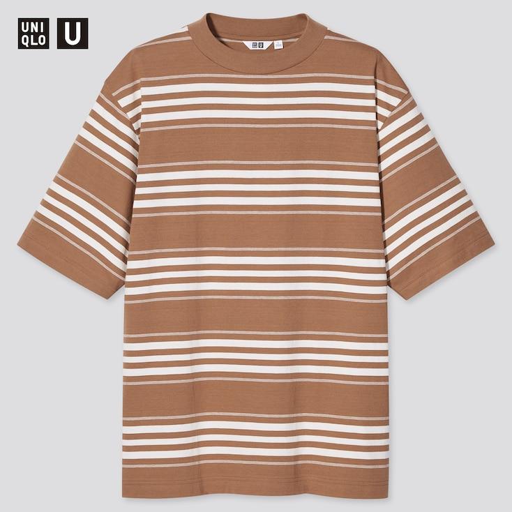 U Striped Crew Neck Short-Sleeve T-Shirt, Beige, Large