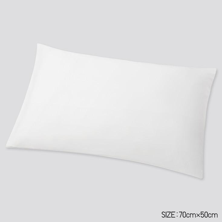 Airism Standard-Size Pillowcase, White, Large