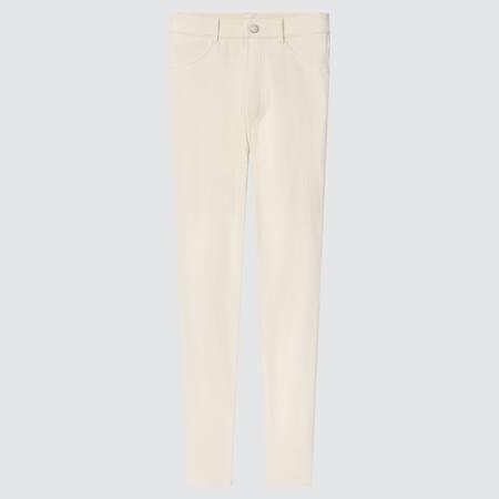 Women Ultra Stretch High Rise Leggings Trousers