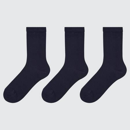 Kinder Socken (3 Paar)