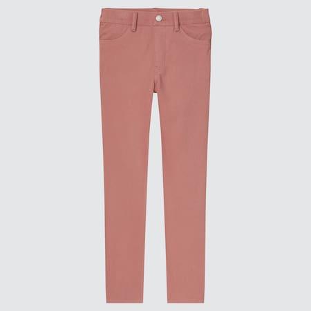 Kids Ultra Stretch Leggings Trousers