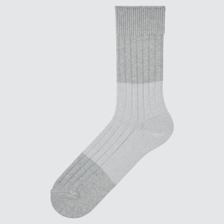 Herren Socken (Colourblock)