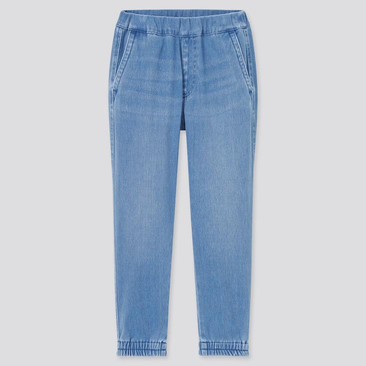 Kids Ultra Stretch Denim Jogger Pants, Blue, Large