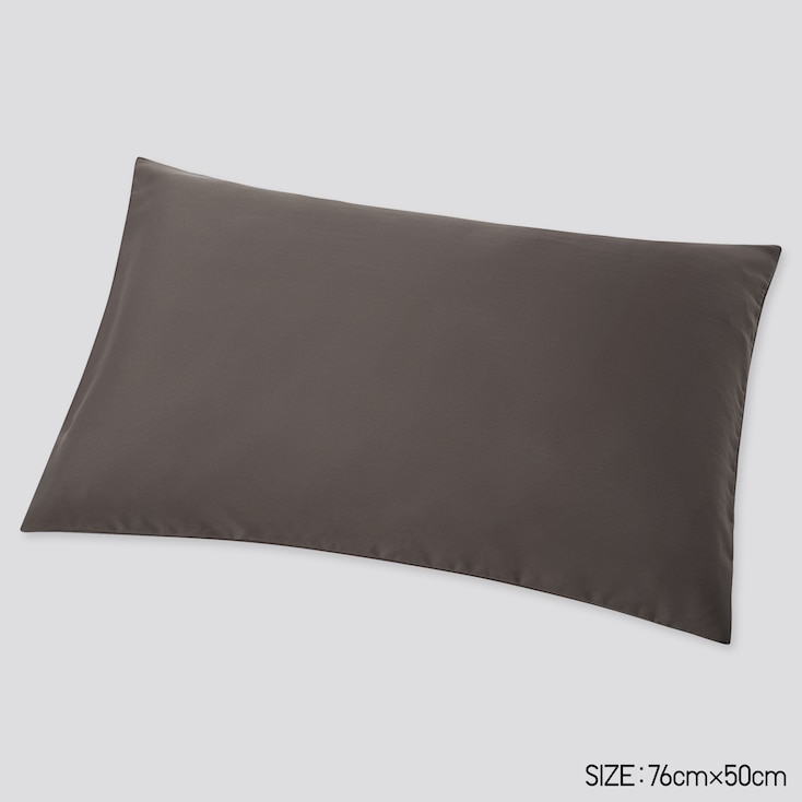 Airism Queen Size Pillowcase, Dark Brown, Large